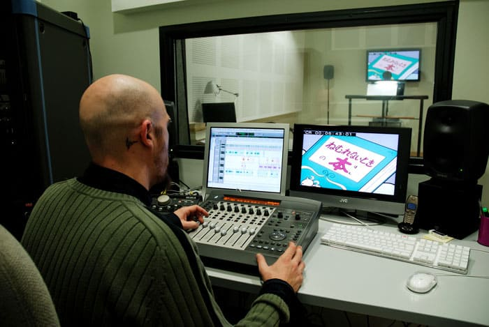 Dubbing studio