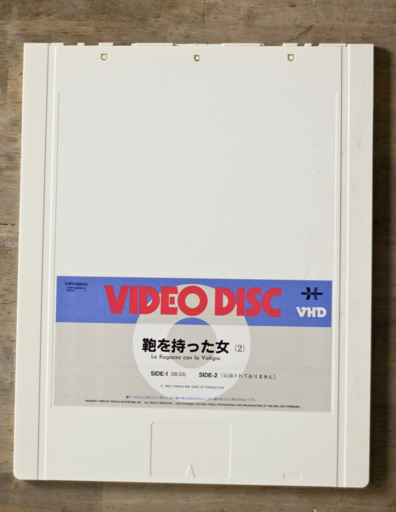 835px Japanese Vhd (video High Density) Cassette Of La Ragazza Con La Valigia